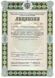 Лицензия на геодезию и картографию