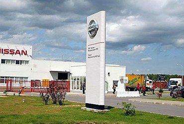 Строительство завода «Ниссан»