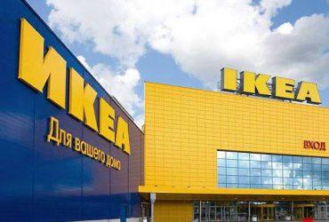 Строительство торгово-досугового центра «ИКЕА-МЕГА»