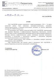 """Отзыв от ООО """"УНИСТО Петросталь"""""""